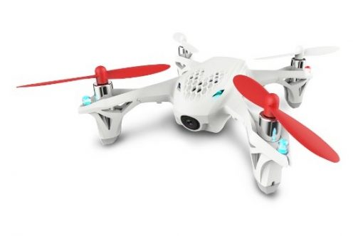Hubsan H107D X4 Quadcopter WHITE - front view
