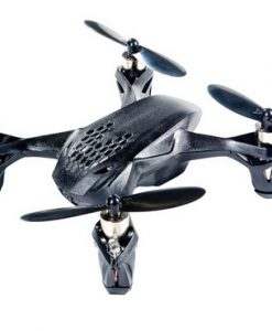 Hubsan H107D X4 Quadcopter - side view