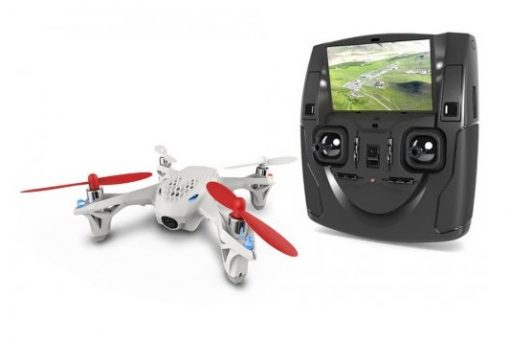 Hubsan H107D X4 Quadcopter - white color