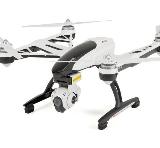 Yuneec Q500 Typhoon - front view